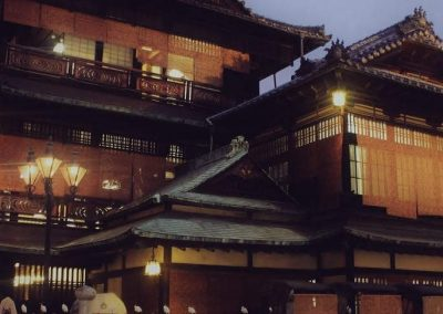 Dogo Onsen at night